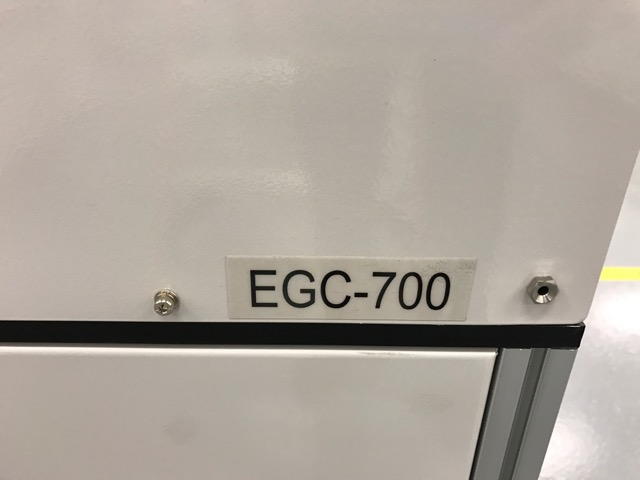 Almost new PROMATION EGC-700 SHUTTLE